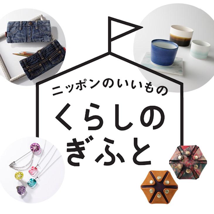 出店情報(東京)